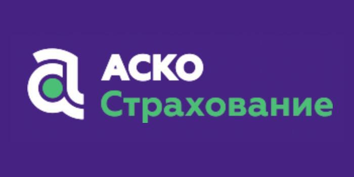 Офис компании «АСКО-Страхование (Южурал-АСКО)» по адресу Миасс, ул. пр-т, Автозаводцев, д. 28.