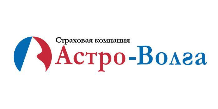 КАСКО онлайн в компании Астро-Волга