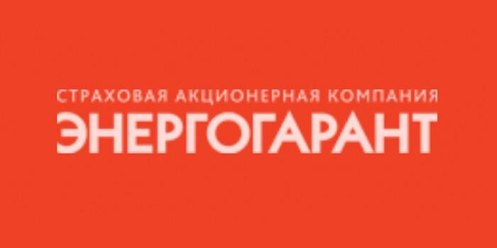 КАСКО онлайн в компании Энергогарант