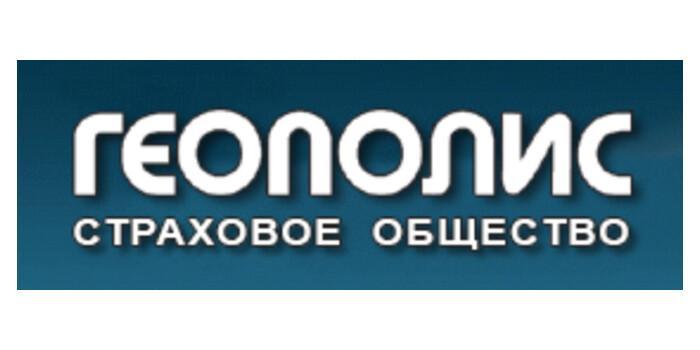 КАСКО онлайн в компании Геополис
