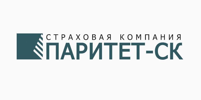 КАСКО онлайн в компании Паритет-СК