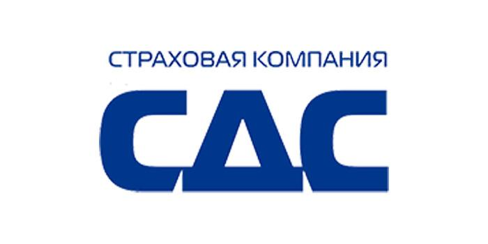 КАСКО онлайн в компании Сибирский Дом Страхования (СДС)