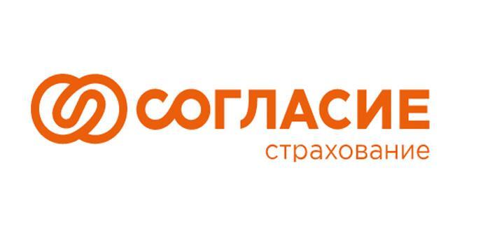 Офис компании «Согласие» по адресу Краснодарский край, г Геленджик, ул Красногвардейская, д 38.
