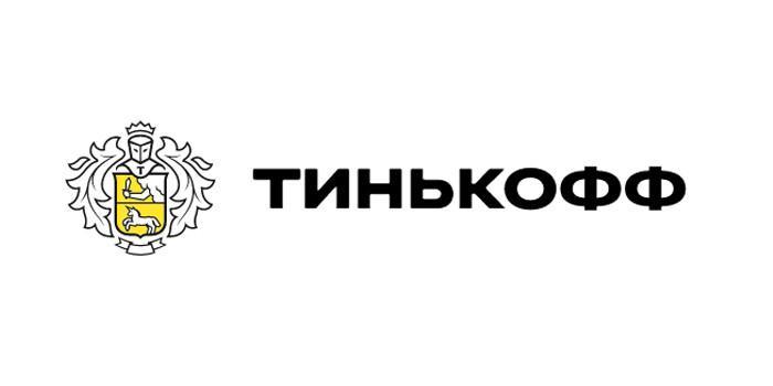 КАСКО онлайн в компании Тинькофф Страхование